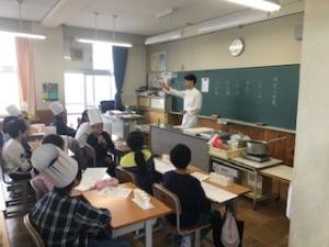 味覚の授業
